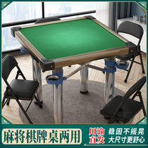 Mahjong table Dining table dual-use dormitory folding table Hand rub chess table and chair combination Non-solid wood bedroom portable multi-function