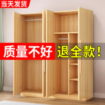 Simple wardrobe Household bedroom Modern simple solid wood small apartment rental room wardrobe Economical wooden cabinet