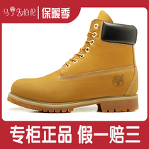 Genuine Martin tianberun kick not bad mens shoes womens shoes plus velvet big yellow boots winter tooling Martin boots 10061