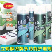 Stand-up mahjong machine cleaner multi-functional mahjong brand automatic mahjong machine cleaning agent light lubricant care agent