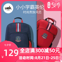 uek primary school school bag boys and girls 123456 grade care shoulder 6-12 years old light children