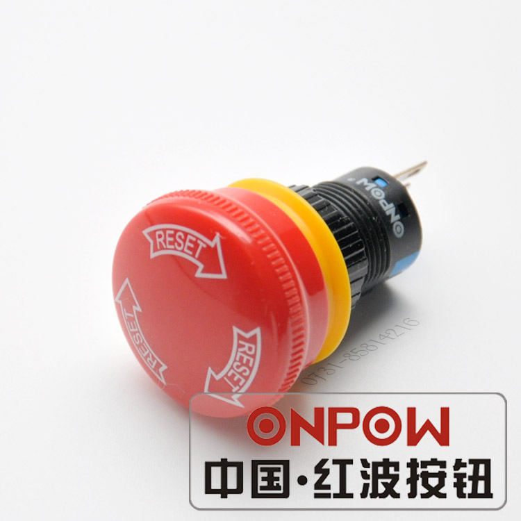 Onpow China red wave las1-a series emergency stop button 16mm emergency switch opelong self-locking small