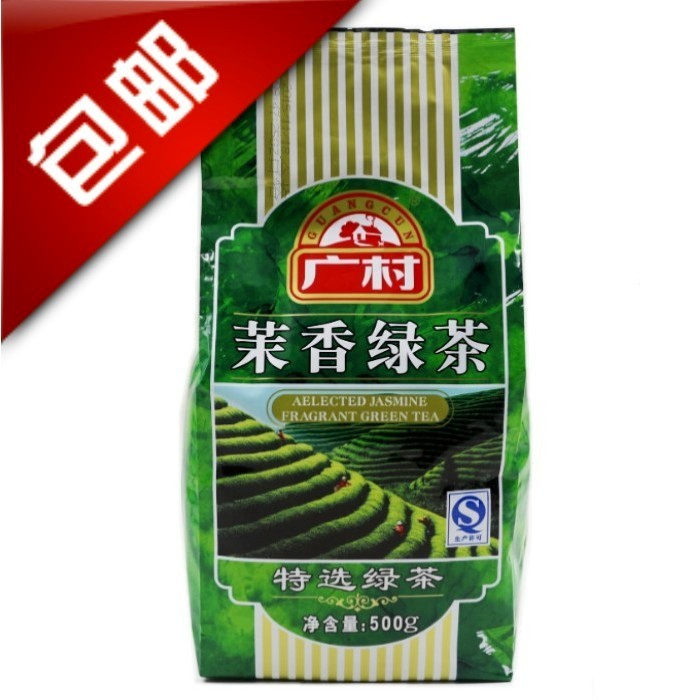 Jasmine Green Tea 500g*5 Packs of Green Tea, Jasmine Tea and Milk Tea Shop Specialized Tea in Guangcun, Baoyou, China