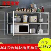 Kitchen three-story wall hanger wall hanging storage rack microwave oven seasoning on the wall shelf.