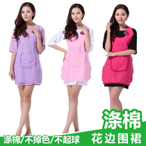 2017 new beautician work clothes beauty salon nail fashion lace cute sleeveless Apron anti-pollution Korean version