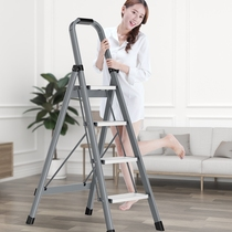 Aopeng aluminum alloy ladder Household folding herringbone ladder thickened indoor multi-function stairs three-step ladder small escalator