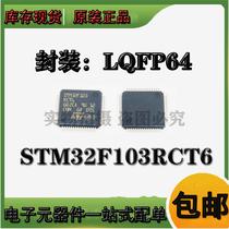 Stock STM32F103RCT6 QFP-64 Original STMicroelectronics 32-bit microcontroller