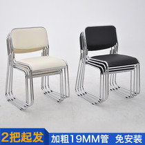 Conference Room office chair simple modern concierge chair computer chair Bow Chair Company staff Chair Training Chair special offer
