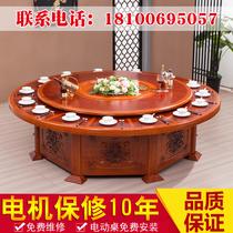 Hôtel table à manger grande table ronde électrique table à manger Table Ronde 20 personnes table rotative restaurant hot pot table électrique table rotative