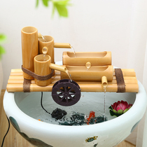 Bamboo tube water flow device bamboo water wind wheel to financial waterscape filter fish tank stone groove decoration opening gifts