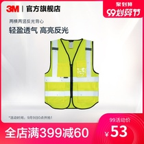 3M two vertical reflective safety vest traffic night riding car safety warning driver reflective vest