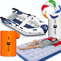 Light pump lightweight pumping inflatable pump powerful electric mini filling sleeping mat air-bed swimming ring Outdoor sts