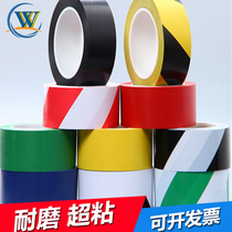 Venue Tape Badminton Venue tape venue sticker line tape Edge color tape