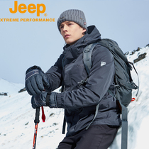 Jeep Outdoor charge clothes male three in one two set of autumn and winter tide brand jacket waterproof and velvet thickened mountaineering clothing tide