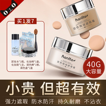 Tattoo concealer covers scars Powerful invisible paste Flesh-colored bump Professional occlusion spots birthmark Acne print artifact