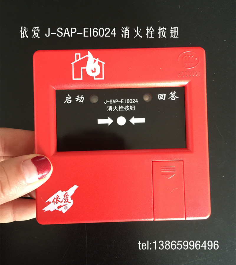 [The goods stop production and no stock]Ai Hydrant Button J-SAP-EI6024 Replaces 6022 Coded Hydrant Button with Base
