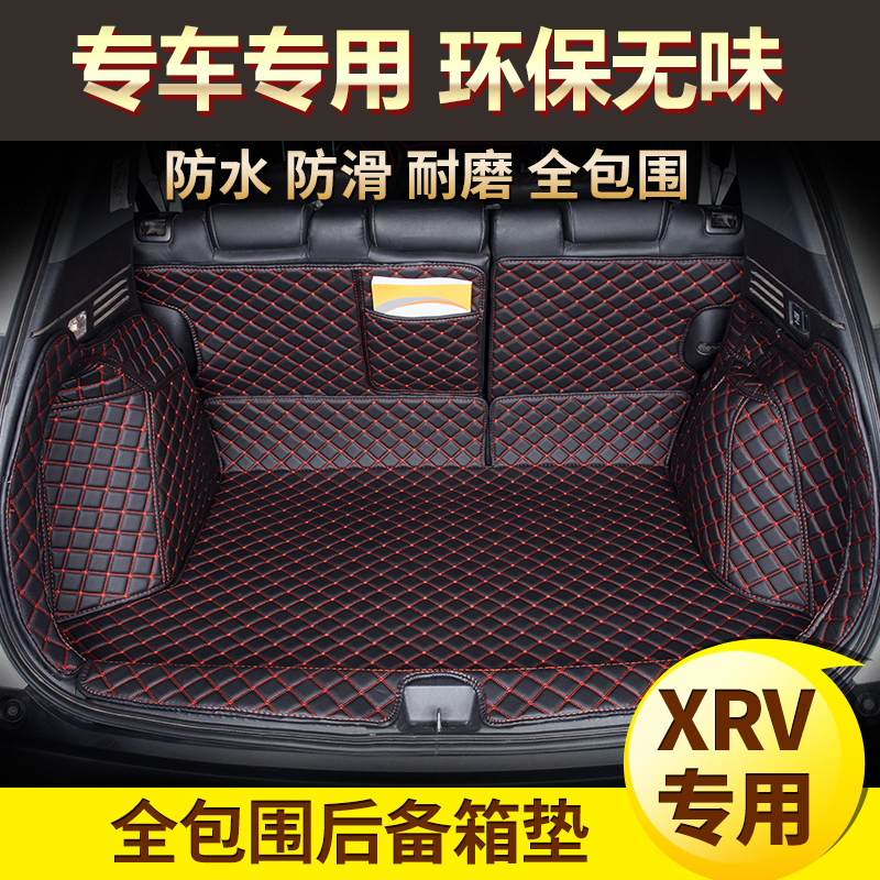 Honda Akichi Xrv car backup pad fully surrounded by special 2018 Akichi XRV car backup pad