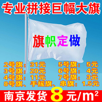 Custom flags customized flag flag flags to make guide flag advertising flag custom-made team flag flag
