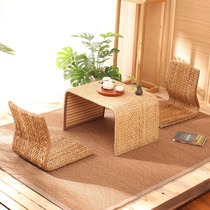 Rattan tatami coffee table table and chair combination Japanese simple table table creative Kang table Zen balcony bay window table