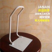 Old man get up handrail free installation bedside handrail Pregnant woman folding up device disabled anti-Fall guardrail fence