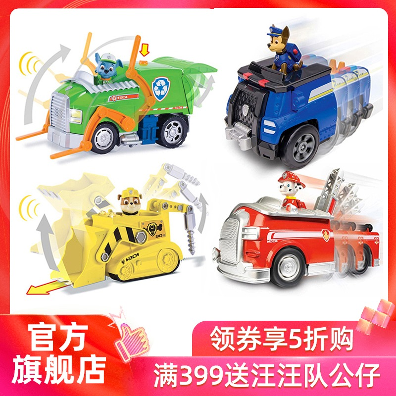 Wangwang Team Ligong Transformed Dog Patrol Vehicle Luminescent Sound Effect Vehicle Wangwang Team Children's Toys