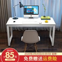 Простой современный конференц-стол длинный стол простой учебный стол приемная барная стойка стол прямоугольный стол