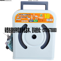 Alice Hose Set IRIS10 rice fully enclosed hose box water tanker sprinkler irrigation watering flower wash