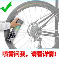 (Li Dogs Taekwondo Hall) Chain oil spray and other sprays Li Dogzis Taekwondo Hall