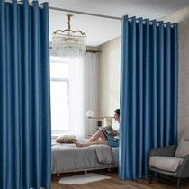 Curtains hole-free installation telescopic桿 curtain bedroom blackout insolent living room rental sunshade Nordic simplicity