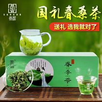 Changhausan Premium Spring Mulberry tea high-grade gift box authentic mulberry leaf tea early spring new tea Health Tea gifts