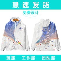 Clothing custom Printing logo class suit custom-made DIY thick outer suit plus velvet windbreaker classmate Sports Party overalls
