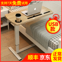 Removable bedside table side section laptop desk adjustable bed desk desk desk small desk