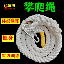 Climbing rope students climb rope adult gym physical exercise family physical muscle training wrist arm strength tug rope