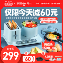 Donlim Dongling DL-3405 multi-function breakfast machine three-in-one toaster toast home toaster