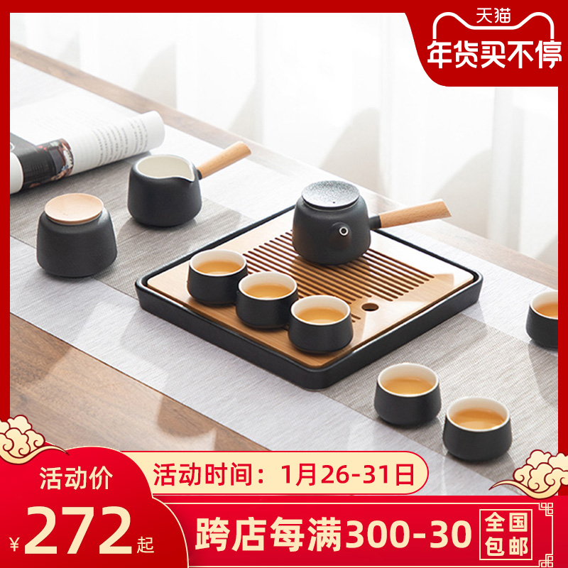 Mr. Nanshan tea set set family living room simple ceramic dry brewing tea plate light luxury small set of black pottery kung fu tea set
