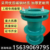National standard a type b type flexible waterproof casing dn100 Civil airtight ventilation electrical rigid water stop ring 150 200