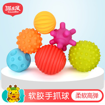 Baby intelligence soft glue hand grip ball 0-6-12 months tactile perception toys neonatal baby sensory massage ball