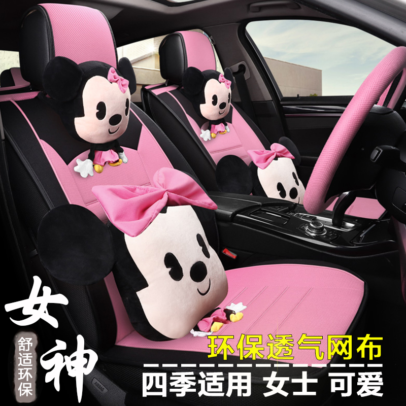 [The goods stop production and no stock]Seat Cover Four Seasons General Cartoon Golf Polo Audi A3 Flax Seat Cover Full Package Special Seat Cushion