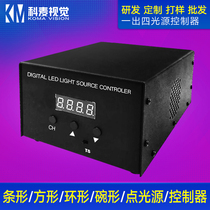Machine vision light source lighting dedicated power standard controller led to light one out of four digital controllers
