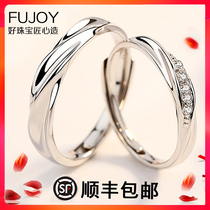 Couple ring a pair of sterling silver men and women on the ring personality Japan and South Korea simple original design to send his girlfriend birthday gift