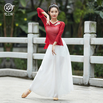 Chinese classical dance body rhyme yarn training clothes women perform clothing embroidered flower top flared wide-legged pants