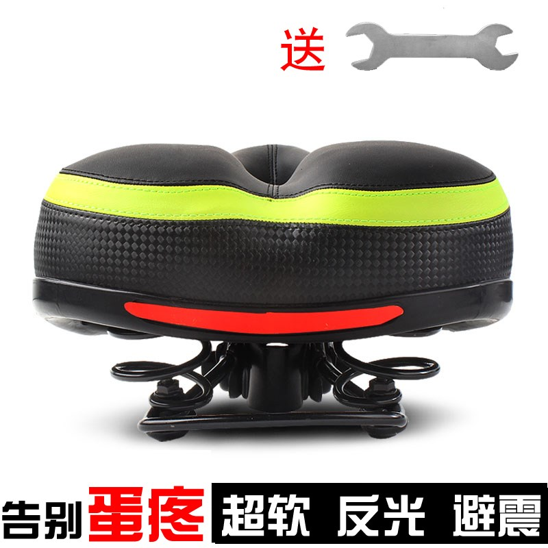 Comfortable bicycle seat widened wear-resistant speed changer soft comfort safety widened front racing sponge cooling super