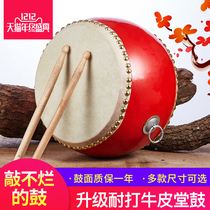 Drum adult cowhide Drum Drum Flat Drum 3 6 8 10 16 18 inch children show drum Chinese gongs and drums