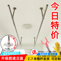 Balcony drying rod Fixed stainless steel drying rack single double sunscreen bracket hanger top indoor exterior wall