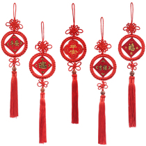 Chinese knot hanging parts small car decoration Ping An Fu knot embroidery hand-woven caijin Bao auspicious hanging decoration festival.