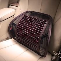Car seat cushion waist cushion waist back main driver driver truck car general ice wire breathable backrest