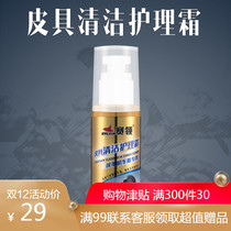 Racing Leather Cleaning Cream leather cleaning care agent leather care liquid leather Maintenance Cleaning Spray