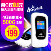 Wing letter 4G wireless router Telecom mobile portable WiFi Unicom Internet treasure network universal car MiFi