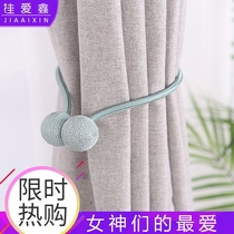 Curtain strap A pair of Korean creative tie rope strap free punching simple modern curtain magnet buckle decoration