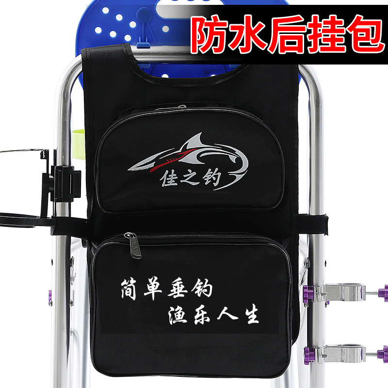 Fishing chair backpack, double-layer backpack, thickened bag, fishing gear bag, fishing chair bag